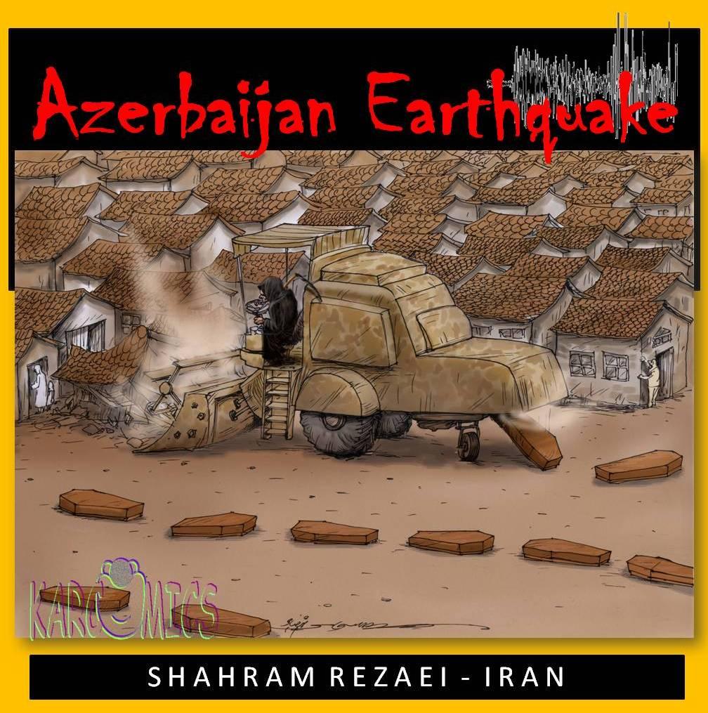 Azerbaijan News And Scores: Earthquake In Azerbaijan